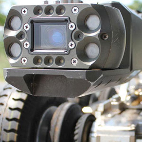 Closeup of the Rausch CCTV camera